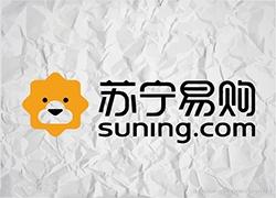 苏宁易购公布双11招商规则,26日起开始报名