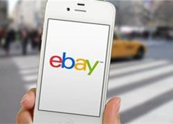 """eBay推出""""批量报价""""功能"""