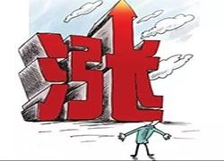 双11临近快递公司纷纷涨价,苏宁表示一毛钱都不涨