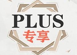 京东:PLUS 会员已经超过1000万
