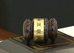 7日起,这11类案件将由互联网法院审理
