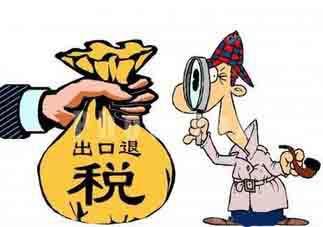 财政部,397项产品出口退税率