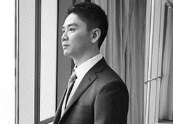 刘强东缺席京东商城年会,CEO徐蕾接棒