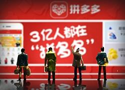 拼多多春节服务调整:商家售后处理时限为5天
