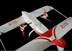 中国物流无人机首飞:京东无人机印尼首飞成功