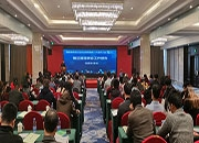2018鞋业盛会-福建省鞋业行业协会第四届第一次会员大会隆重举行