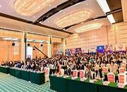 快听,2018中国鞋业盛典暨全球鞋业智慧零售峰会上的晋江声音