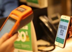 微信支付发整改公告 整治零费率违规行为