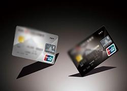 终止套现买房,多家银行叫停信用卡买房、刷中介费等