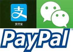 PayPal试图进入中国市场,欲与支付宝、微信三分天下?