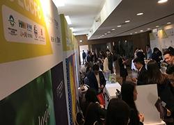 第三届中法跨境电商峰会开幕,跨境合作前景广阔