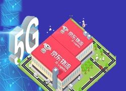京东11.11推出5G尝鲜国货手机,助力国货之光