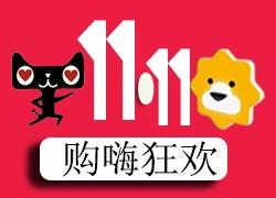 """双十一嗨潮:天猫客服将直播50余场,苏宁""""1小时场景生活圈"""""""