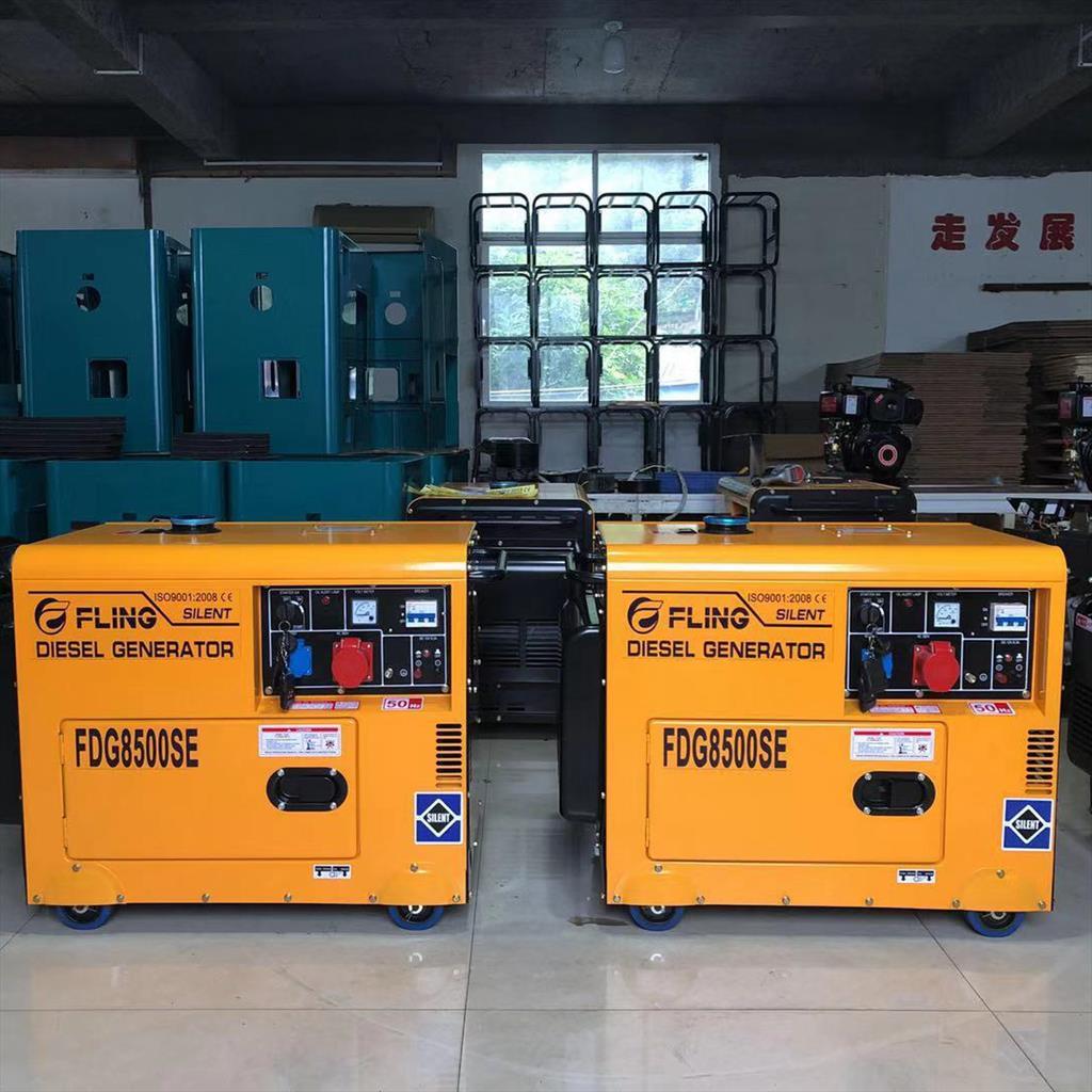 7kw静音柴油发电机