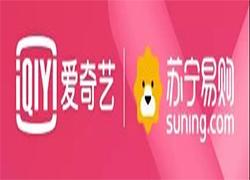 爱奇艺与苏宁易购联合会员服务提升竞争