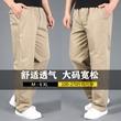 工装休闲直筒裤男