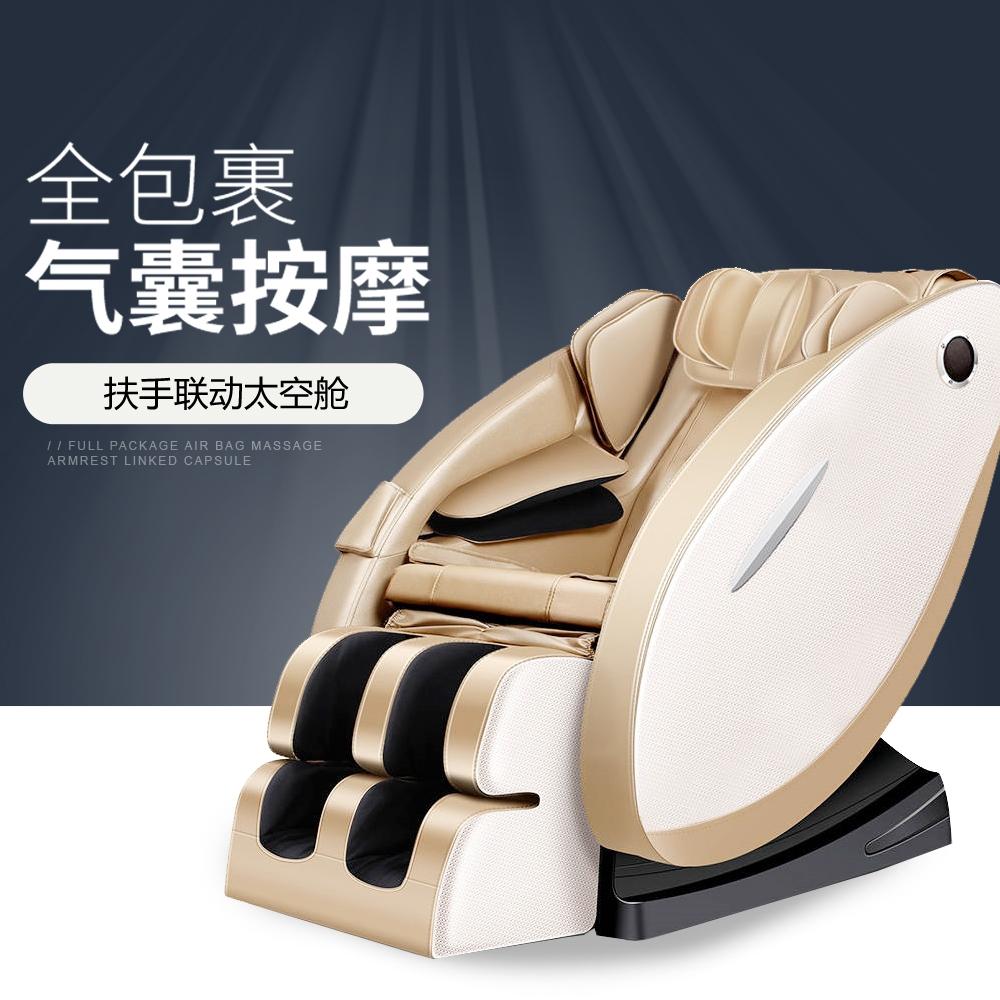 廠家直銷藍牙音樂按摩椅 掃碼共享按摩沙發