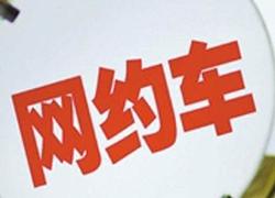 将禁止网约车?韩国出租车曾发起多轮罢工和抗议