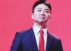 刘强东:京东2019年三大关键词