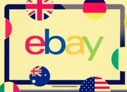 eBay英国站2月起将强制填写这些属性