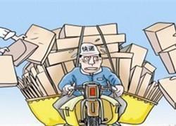 福利!!国家邮政局推进邮政业落实减税降费政策