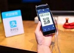 3月26日起,支付宝信用卡还款超额将收取0.1%手续费