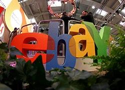 eBay2019年最全全美节假日&季节销售日历