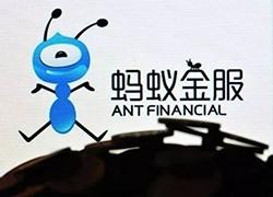 蚂蚁金服三年小目标:让路边摊都能带到款