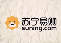 跨境热潮依旧,苏宁将新增150家国际线下体验店