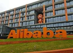 2018中国互联网企业声誉榜:阿里巴巴成年度声誉最强音!