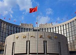中国人民银行:努力推动支付产业高质量发展