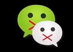 """微信:两个月多处理了2800多个发布""""违法违禁拼品""""微信账号"""