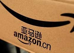 亚马逊不批发直接卖给消费者,批发商有点慌