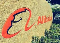 禁售公告:阿里巴巴中国站平台维权定制类商品的管控