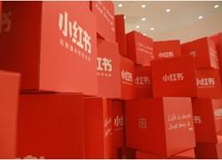 除种草笔记外,小红书开店促销方式你知多少?