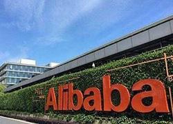 阿里巴巴:30000品牌商家参战中国首个双品网购节