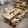 新中式洽谈茶桌椅组合 功夫长条仿古泡茶桌办公室会客实木茶桌