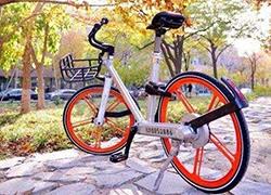 摩拜单车新规今日执行,骑行一小时2.5元!