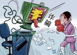 阿里巴巴中国站全面解析冒充小二以及回扣骗术