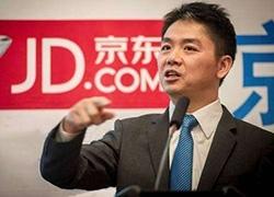 京东最新股权曝光,第一大股东不是刘强东竟是…