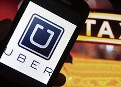 Uber上市首日股价大跌,争议不断未来仍困难重重