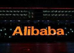阿里巴巴耗资69亿打造北京总部,新总部有何优势?