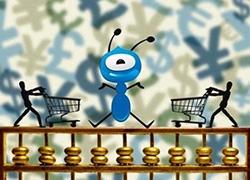 蚂蚁金服拟2020年实现海外和科创板上市?官方回应来了