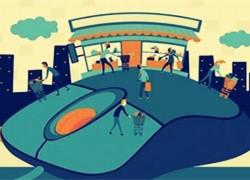 """快讯:摩拜单车在深圳调价 Wish新推""""店铺排名""""项目 拼多多一季度营收超预期 盘前大涨6.1%"""