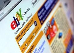 eBay开启美国各州销售税,卖家如何设置纳税表?