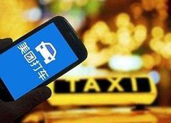 美团打车AAP并入美团App,王兴的发展战略能否顺利?