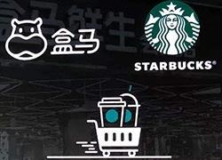 """星巴克""""外送星厨""""落地北京盒马,推进咖啡外卖市场"""