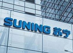 48亿现金收购家乐福,苏宁线下扩张又迈一步