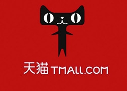 天猫国际上线全球招商网站