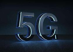 四家运营商获得5G牌照,中国正式进入5G时代!